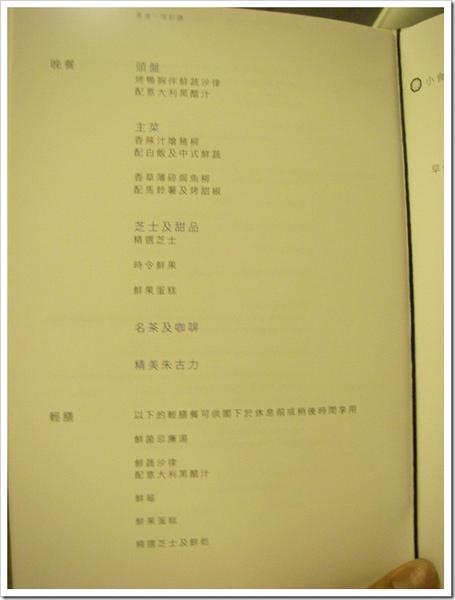 IMGP6352