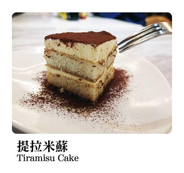Cake DM-03