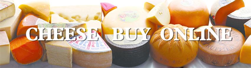 天然乳酪線上買