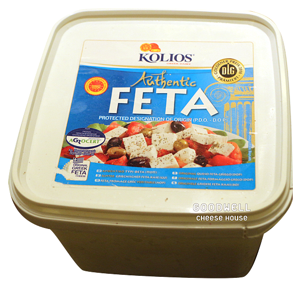 feta cheese1_去背.png