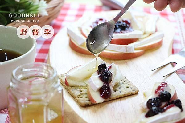 【野餐季-食譜分享】Goodwell口袋甜點-白黴乳酪vs.蘋果佐蜂蜜、果醬7