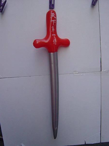 天下第一劍-67cm