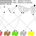 基礎顏色認知-物品配對篇.jpg