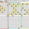 甜甜圈迷宮-簡單版.jpg