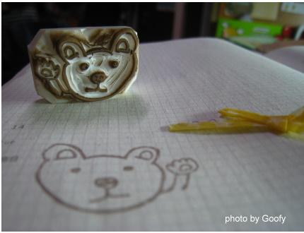 哈囉大熊.jpg