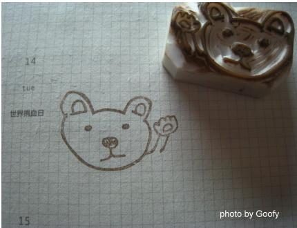 哈囉大熊一.jpg