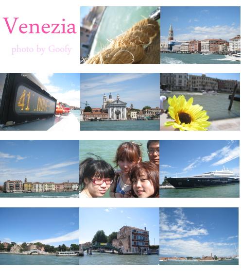 威尼斯三五.jpg