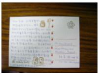 寄明信片一.jpg