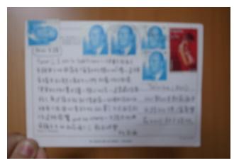 古成明信片二.jpg