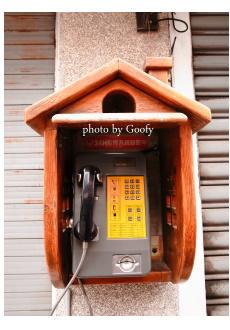 小房子電話亭