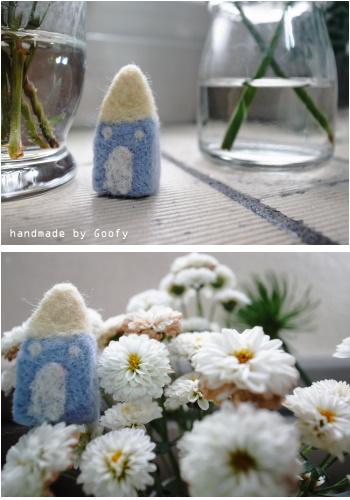 羊毛小房子