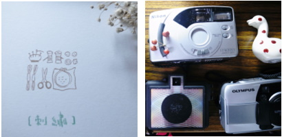 小物與相機