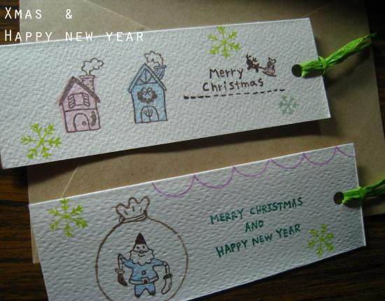 聖誕卡片四.jpg