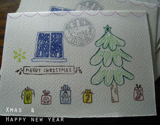 聖誕卡片三.jpg