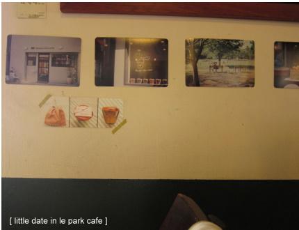 公園咖啡三.jpg