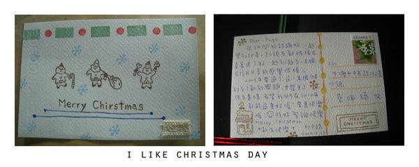 一年前的聖誕手作十二.jpg