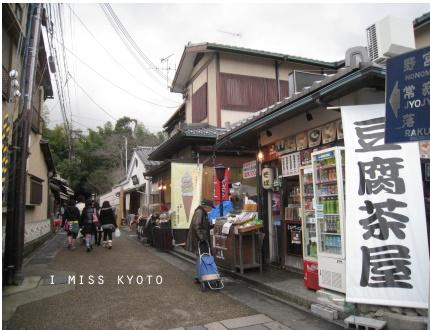想念京都一.jpg