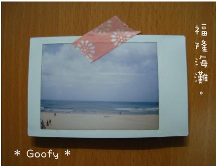 拍立得福隆海灘.jpg
