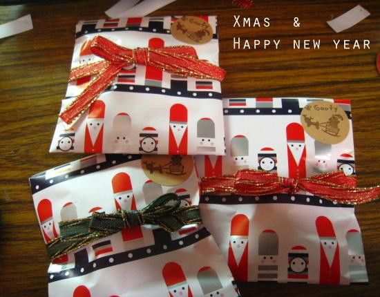 聖誕卡片十.jpg