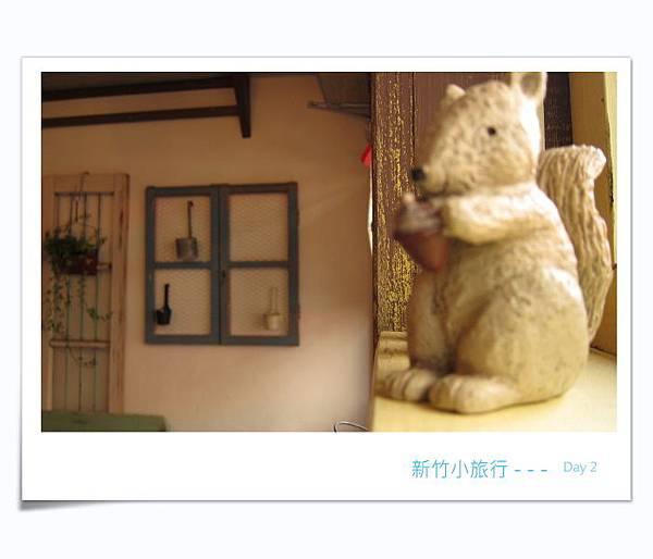 新竹二日小旅十九.jpg