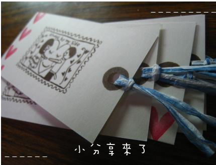 大郵票章分享.jpg