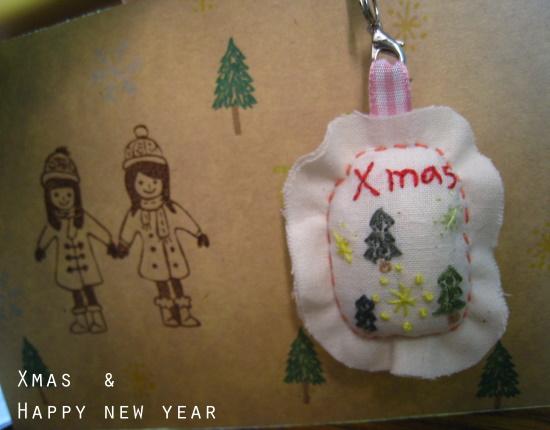 聖誕卡片十二.jpg