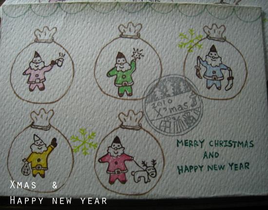 聖誕卡片二.jpg
