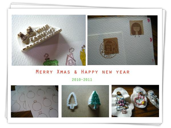 聖誕卡片十四.jpg