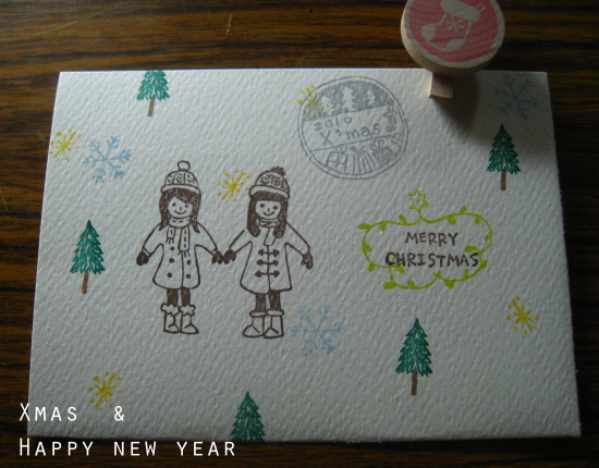 聖誕卡片十一.jpg