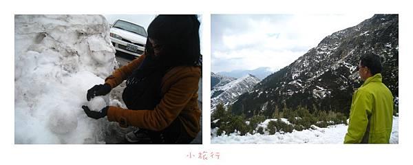 山頂上的雪地三.jpg