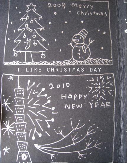一年前的聖誕手作六.jpg