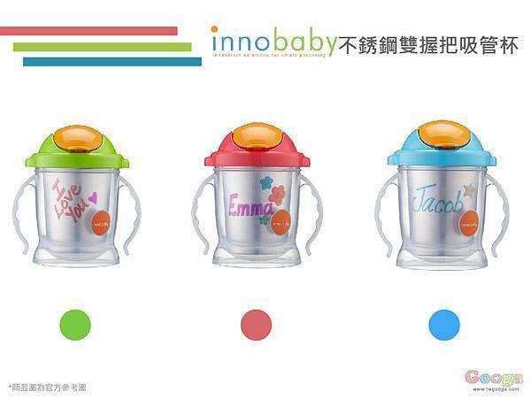 innobaby吸管杯+Amos蠟筆-03.jpg