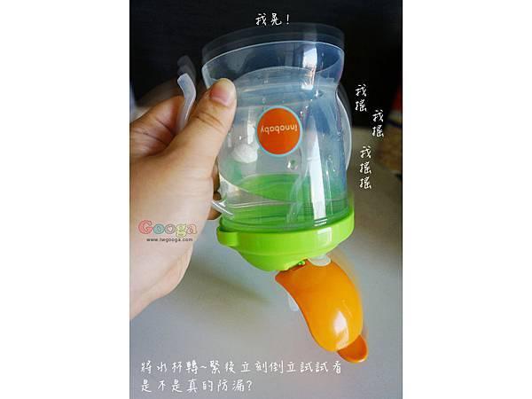 innobaby吸管杯+Amos蠟筆-10.jpg