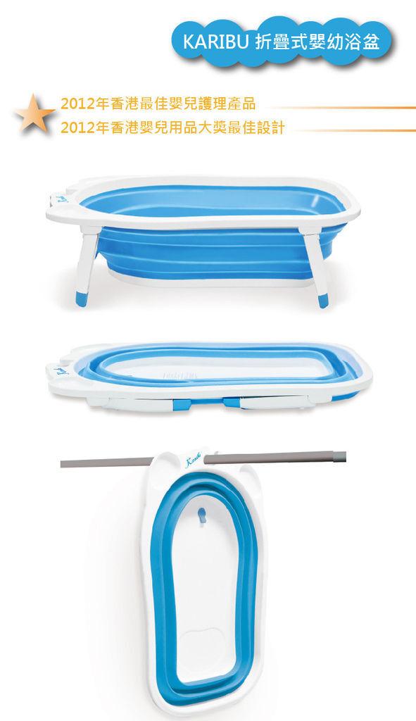 20130719-710px-酷朋-浴盆+尿布收納袋-01.jpg