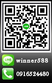運彩大贏家123.png