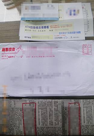 IMGP3680_副本