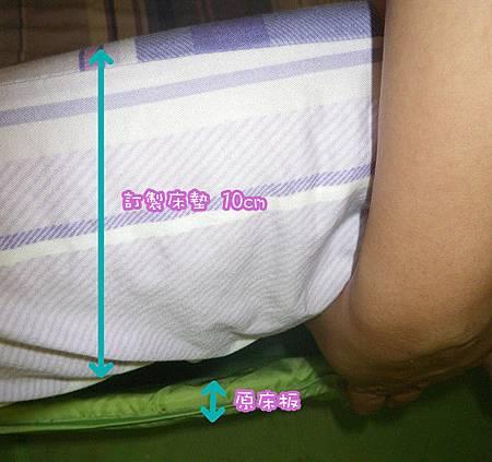 IMGP3735c_副本