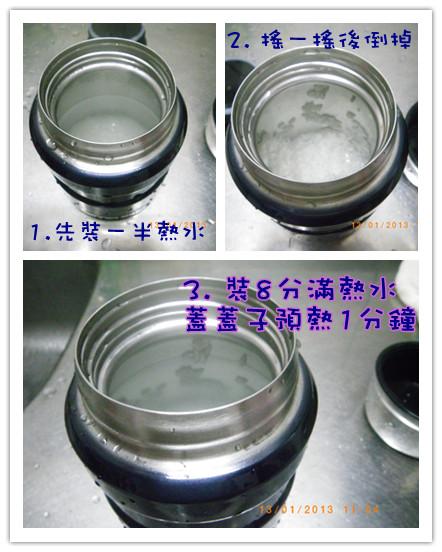 IMGP3364_副本