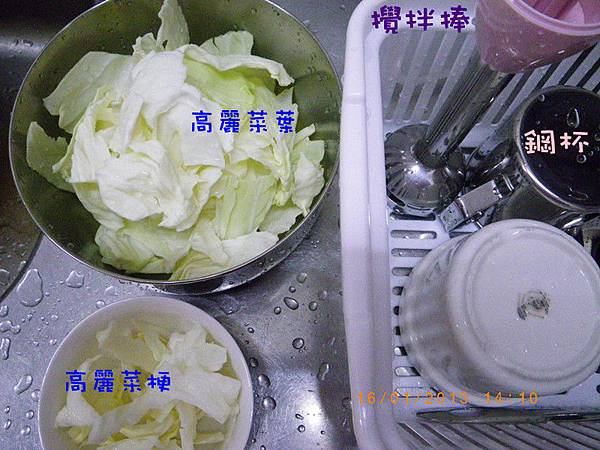 IMGP3488_副本