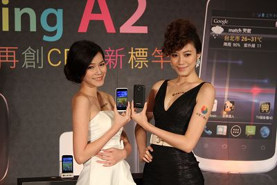 Taiwan mobile Amazing A2