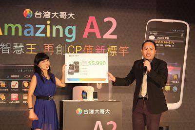 Amazing A2