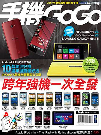 cover450