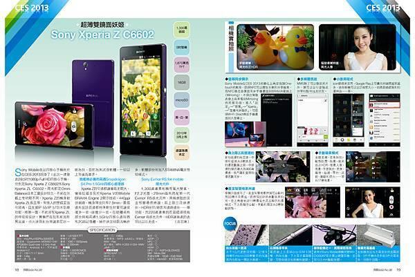 CES-Sony Z