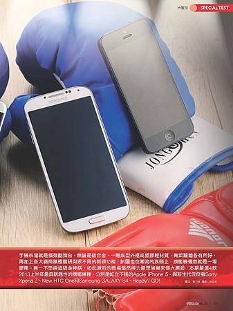 手機GoGo No.97 15