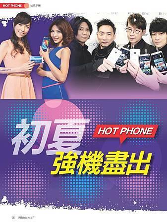 手機GoGo No.97 26