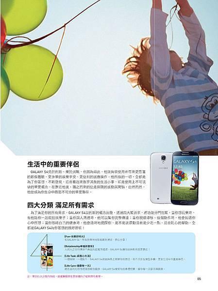 S4-專書目錄_Page_004
