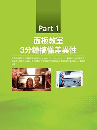 2CPE54_e 3-1