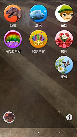 Screenshot_2013-09-12-04-29-46