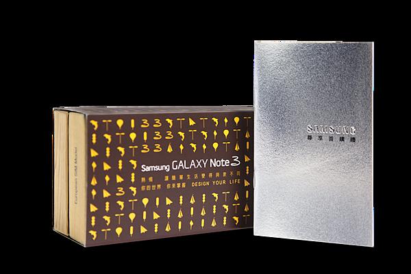 國際大師蕭青陽原創包裝加持 質感再升級 科技更具人性