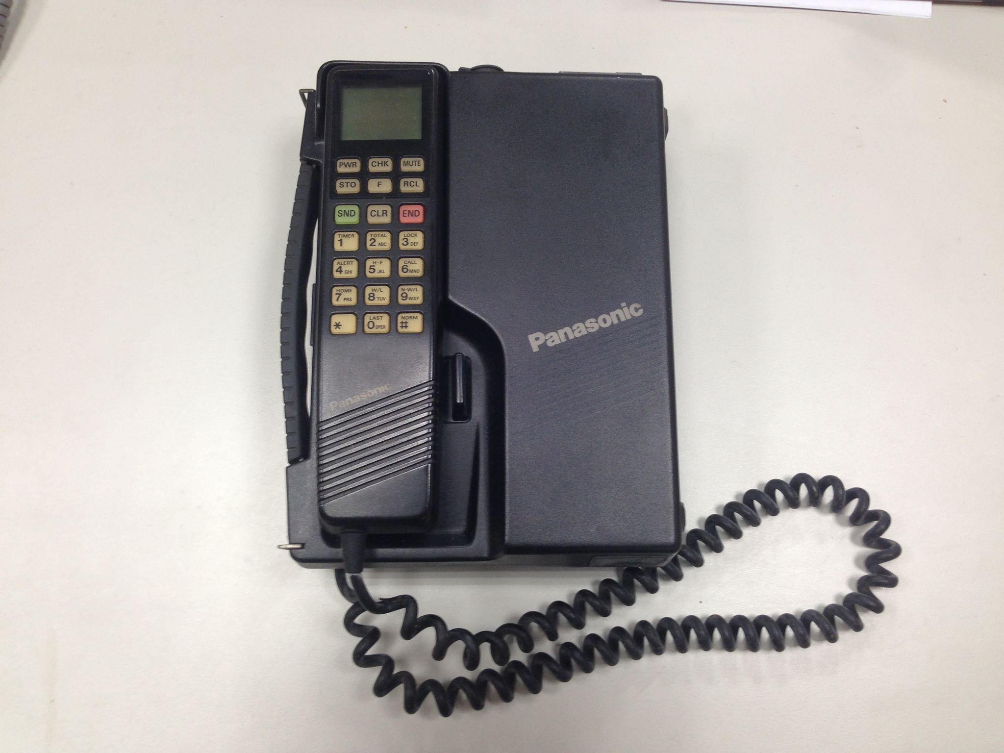 Panasonic EZ-952B